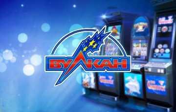 Казино Вулкан на деньги — игровые автоматы Vulcan на официальном сайте