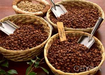 Натуральный кофе в Киеве и в Украине