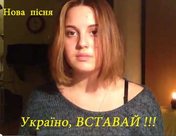 Алена Живкова - про Украину, New song - about Ukraine, Нова пісня - про Україну