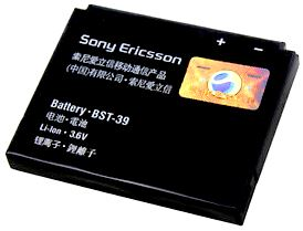 Sony-Ericsson BST-39 (1200-3243) 920mAh Li-Ion 3.4Wh, оригинал