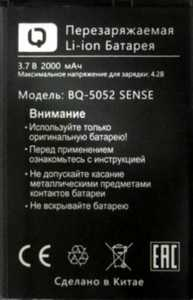 BQ (BQ-5052) 2000mAh Li-ion, оригинал