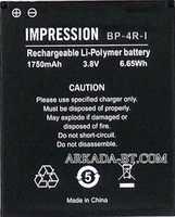 Impression (S471) 1750mAh Li-polymer, оригинал