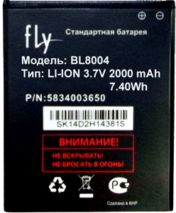 Fly IQ4503 (BL8004) 2000mAh Li-ion, оригинал