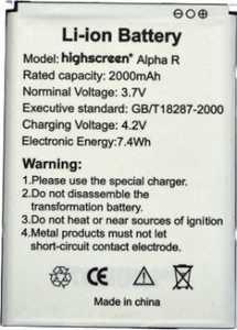 Highscreen (Alpha R) 2000mAh Li-ion, оригинал