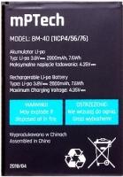 MyPhone (BM-40) 2000mAh Li-polymer, оригинал