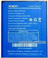 Zopo ZP330 (BT530S) 1700mAh Li-polymer, оригинал