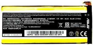 Asus A80 (C11-A80) 2400mAh Li-polymer, оригинал