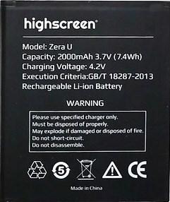 Highscreen (Zera U) 2000mAh Li-ion, оригинал