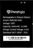 Prestigio 5503 (PAP5503DUO) 4000mAh Li-polymer, оригинал