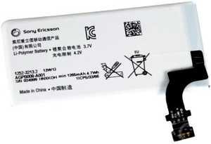 Sony Ericsson LT22i (1252-3213) 1265mAh Li-polymer 4.7Wh, оригинал