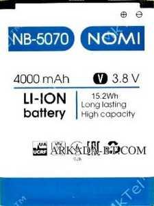 Nomi i5070 (NB-5070) 4000mAh Li-ion, оригинал