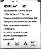 Explay (HD) 2100mAh Li-polymer, оригинал