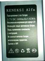 Keneksi (Alfa) 1600mAh Li-ion, оригинал