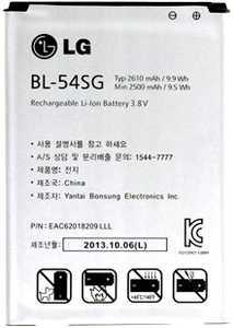 LG D800 (BL-54SG) 2610mAh Li-ion 9.9Wh, оригинал