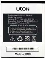 Utok (400Q) 1500mAh Li-ion, оригинал