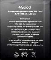 4Good S501M (BLI-1800) 1800mAh Li-ion, оригинал
