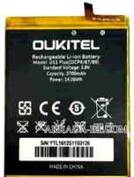 Oukitel (U11 Plus) 3700mAh Li-ion, оригинал