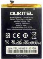 Oukitel (U15S) 2450mAh Li-ion, оригинал