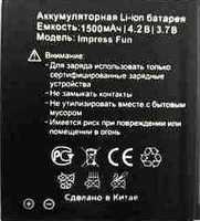 Vertex Impress (Fun) 1500mAh Li-ion, оригинал