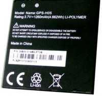 Gsmart (GPS-H05) 1260mAh Li-polymer, оригинал