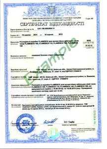"""""""Пожарный"""" сертификат в системе УкрСЕПРО"""