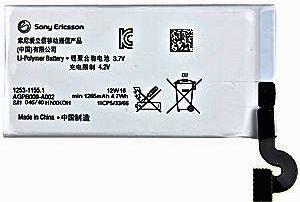 Sony Ericsson Xperia MT27i (1253-1155) 1265mAh Li-polymer 4.7Wh, оригинал