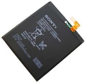 Sony Xperia T3 (1278-2168) 2500mAh Li-Polymer, оригинал