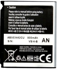 Samsung D900 (AB503442CU) 800mAh Li-ion 2.96Wh, оригинал