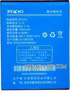 Zopo ZP780 (BT57S) 1800mAh Li-ion, оригинал