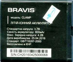Bravis (CLAMP) 800mAh Li-ion, оригинал