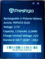 Prestigio 5453 (PSP5453DUO) 1700mAh Li-polymer, оригинал