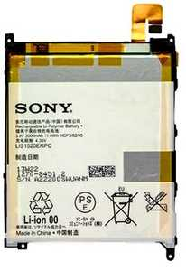 Sony Ericsson XL39h (1270-8451) 3000mAh Li-polymer, оригинал