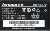 Lenovo A200 (BL187) 800mAh Li-ion, оригинал