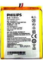 Philips Xenium W8510 (AB3300AWMC) 3300mAh Li-ion, оригинал