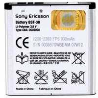 Sony Ericsson BST-38 (1200-2369) 930mAh Li-Polymer 3.3Wh, оригинал.