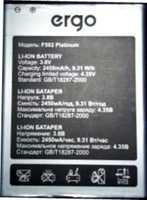 Ergo (F502 Platinum) 2450mAh Li-ion, оригинал