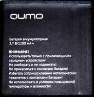 Qumo (400) 1200mAh Li-polymer, оригинал
