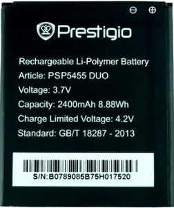 Prestigio 5455 (PSP5455DUO) 2400mAh Li-polymer, оригинал