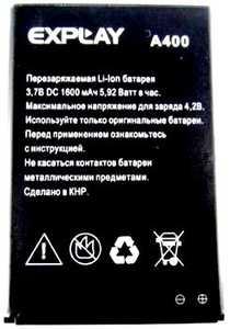 Explay (A400) 1600mAh Li-ion, оригинал
