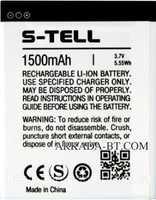 S-tell (M500) 1500mAh Li-ion, оригинал