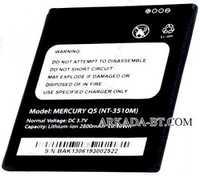 IconBIT (Mercury Q5) 2800mAh Li-ion, оригинал