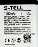 S-tell (M430) 1950mAh Li-ion, оригинал