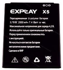Explay (X5) 2000mAh Li-polymer, оригинал