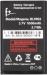 Fly MC165 (BL5310) 1000mAh Li-ion, оригинал