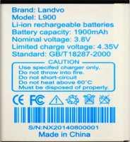 Landvo (L900) 1900mAh Li-ion, оригинал