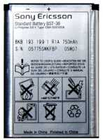 Sony Ericsson K510i (BST-36) 750mAh Li-Polymer 3.7V, оригинал
