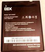 DEX (BAT-GS501) 1800mAh li-ion, оригинал