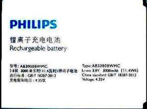 Philips Xenium I928 (AB3000BWMC) 3000mAh Li-ion, оригинал
