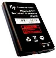 Fly DS132 (BL5417) 2800mAh Li-ion, оригинал