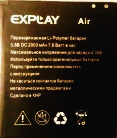 Explay (Air) 2000mAh Li-ion, оригинал